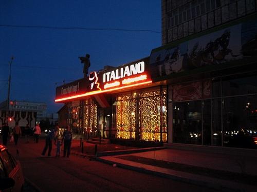 ресторан, пиццерия Italiano