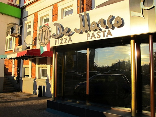 пиццерия De Marco