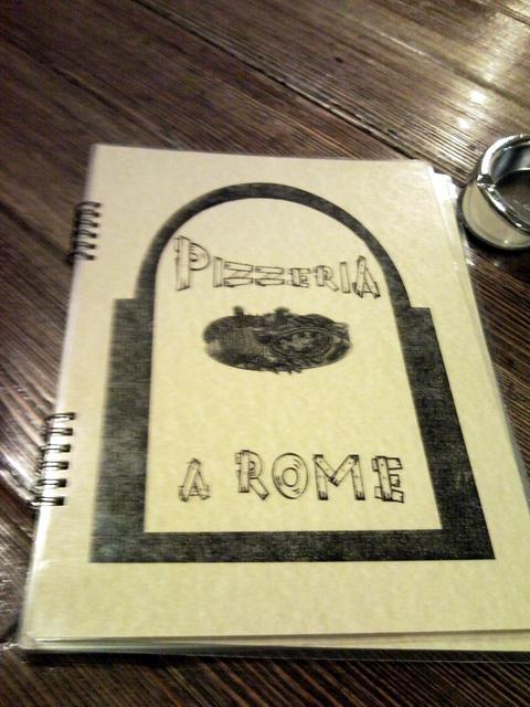 Пиццерия a Rome на Театральной