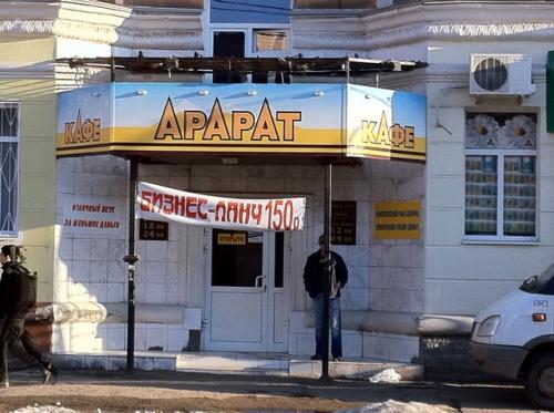 найти проституток в луганске