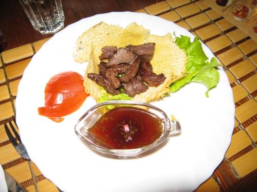 ресторан Биляр